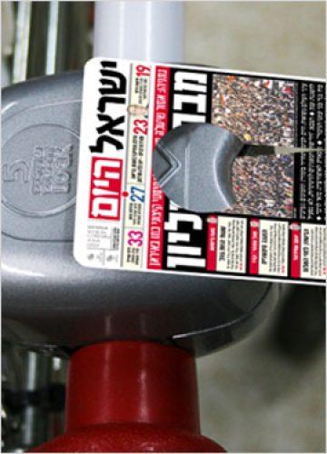 כרטיס עגלות מסוג  SUPER-MEMO